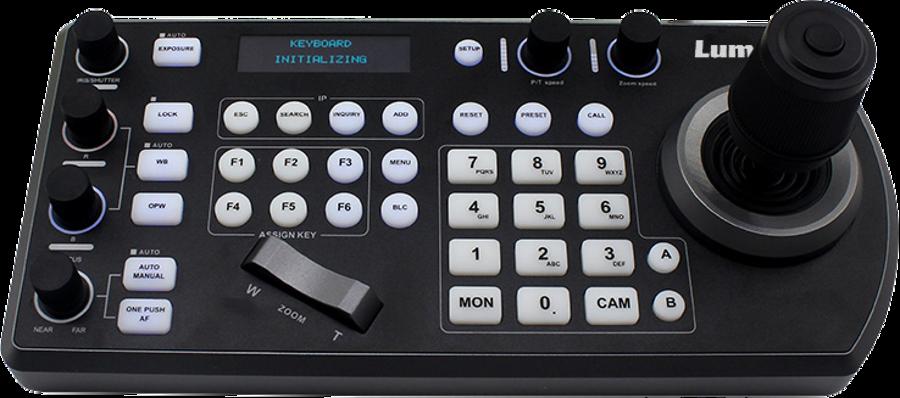 IP Compact Camera Controller VS-KB30